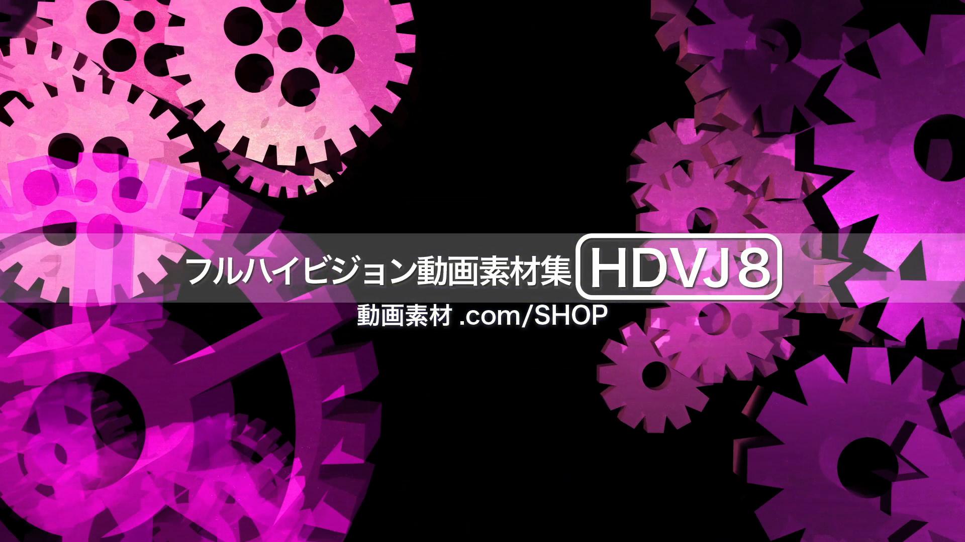 HDVJ8_04