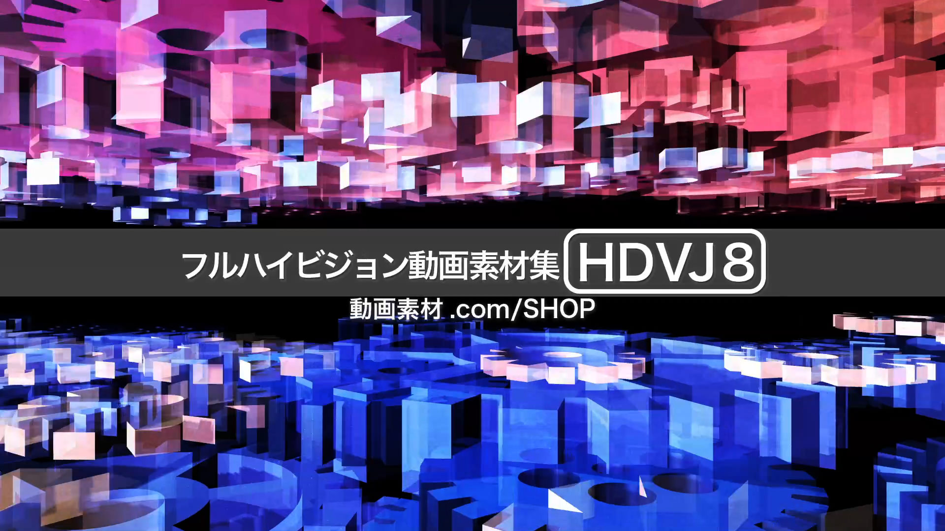 HDVJ8_09