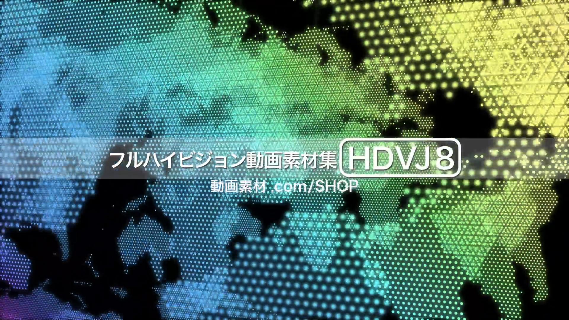 HDVJ8_17
