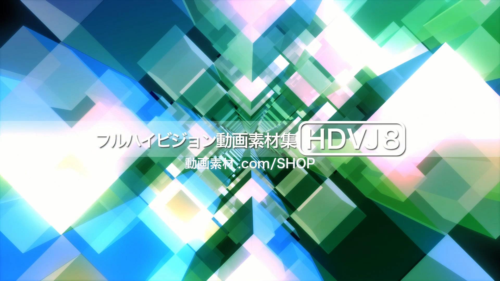 MovieMaterial HDVJ8 フルハイビジョンVJ動画素材集 画像4