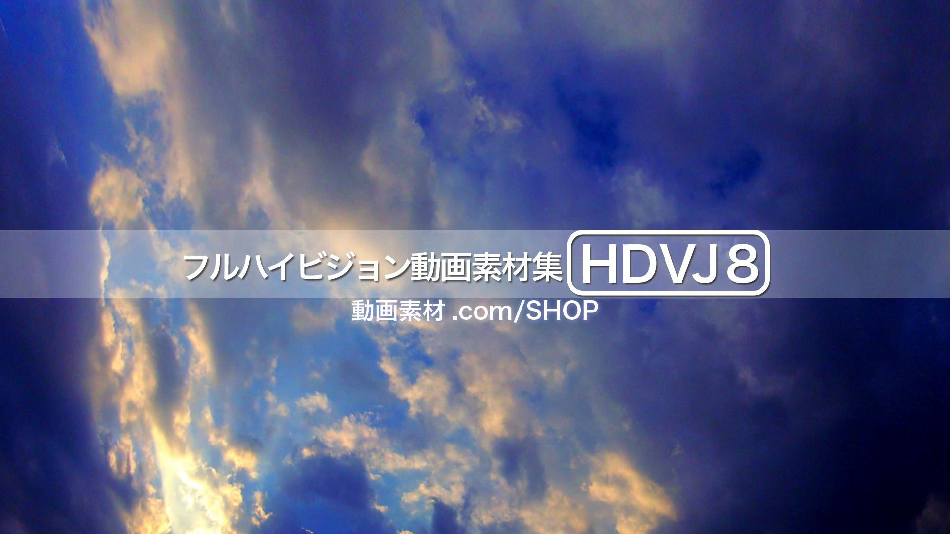 MovieMaterial HDVJ8 フルハイビジョンVJ動画素材集 画像7