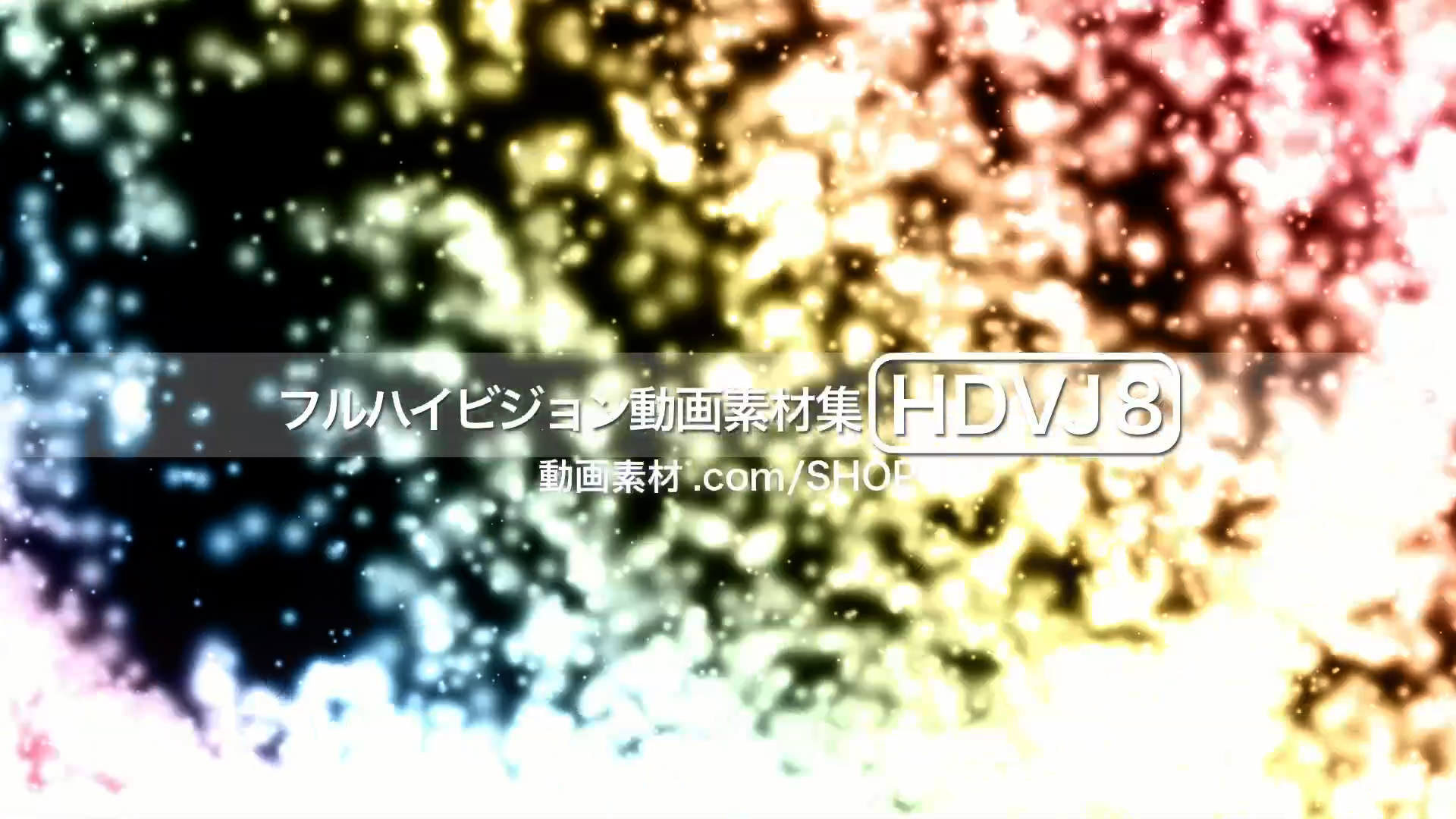 HDVJ8_32