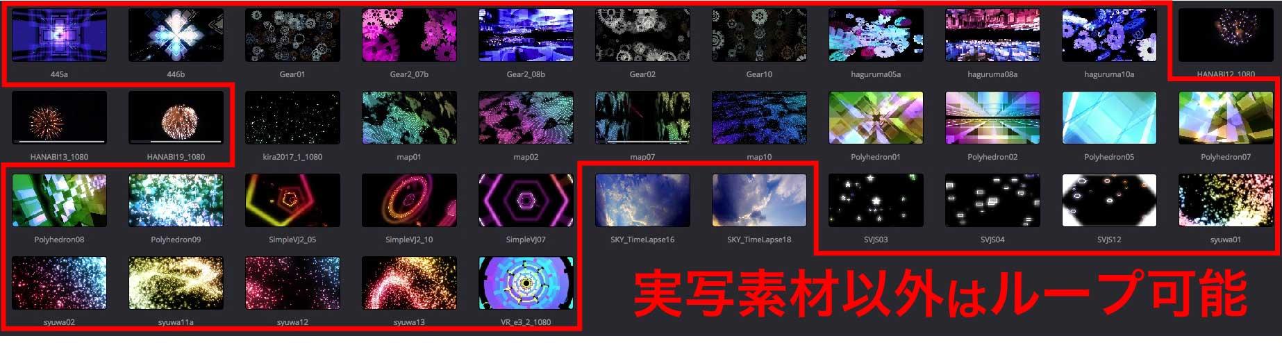 MovieMaterial HDVJ8 フルハイビジョンVJ動画素材集 画像11