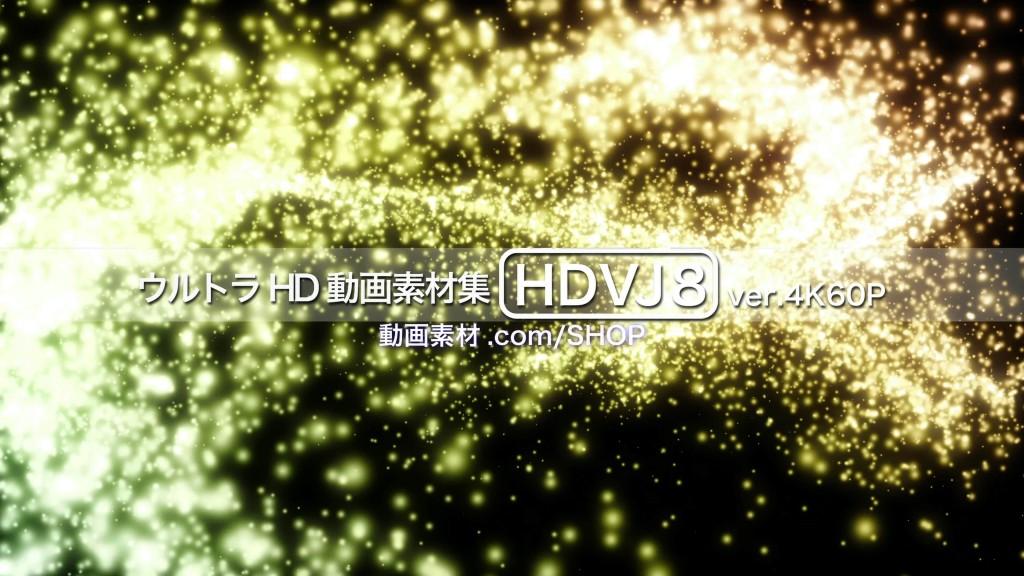 HDVJ8_4K60P01