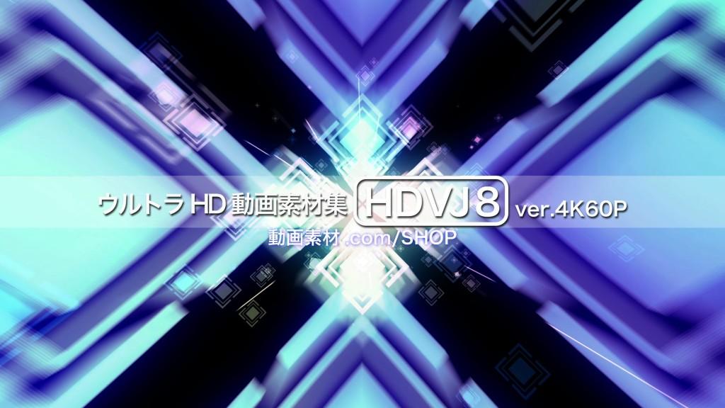 HDVJ8_4K60P03