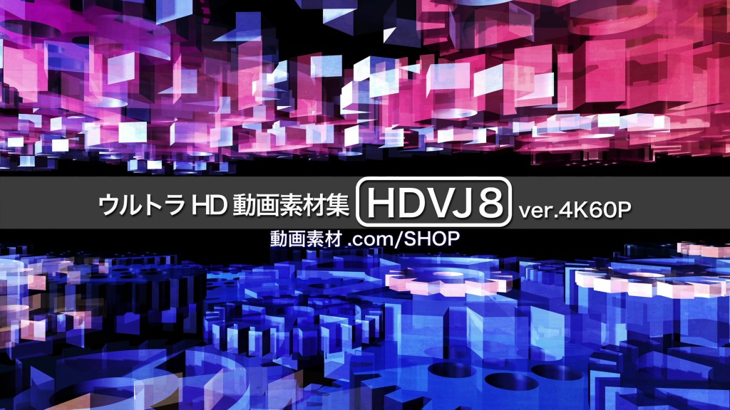 HDVJ8_4K60P04