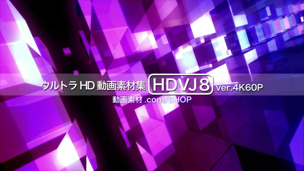 HDVJ8_4K60P05