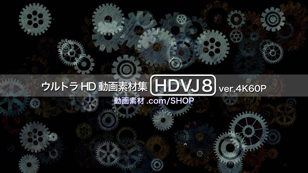 HDVJ8_4K60P07
