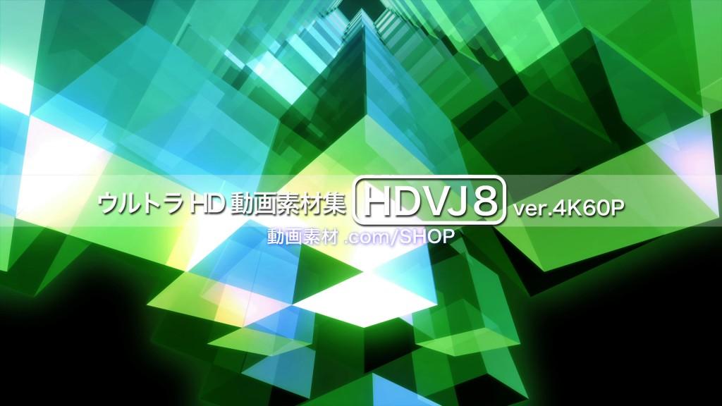 HDVJ8_4K60P09