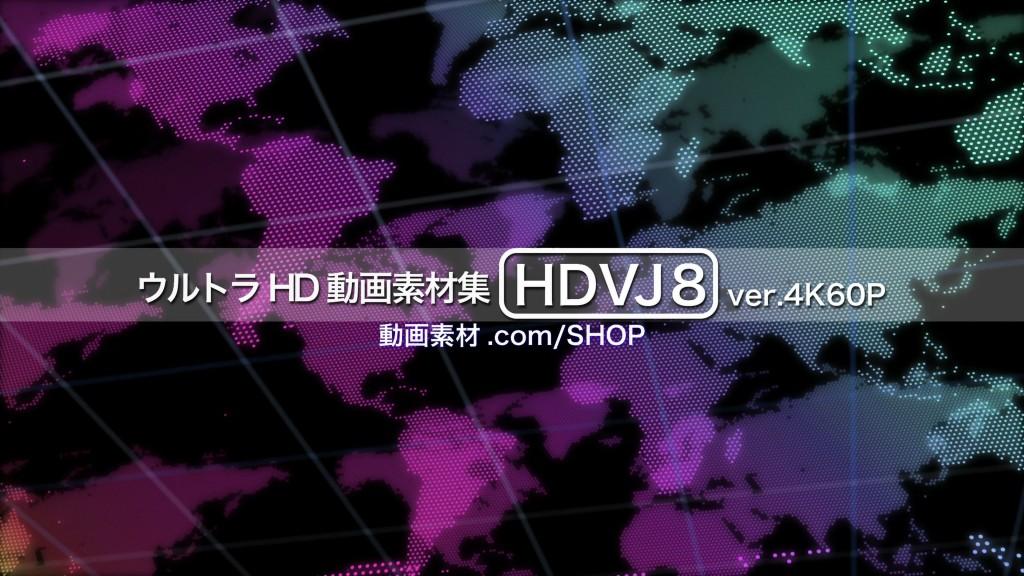 HDVJ8_4K60P10