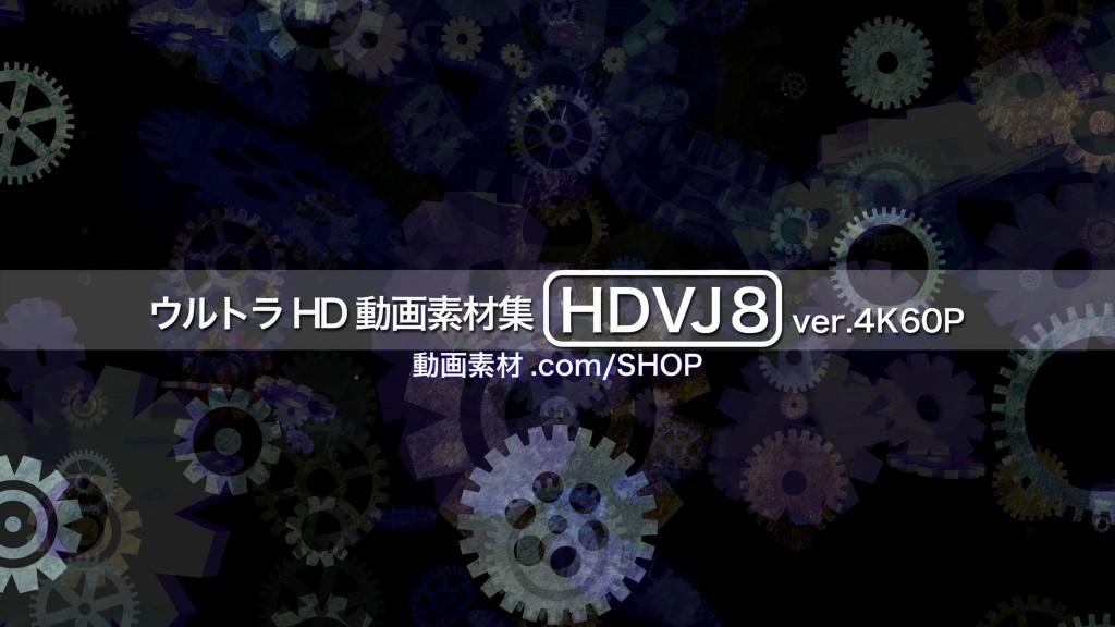 HDVJ8_4K60P16