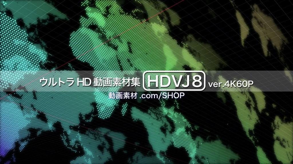 HDVJ8_4K60P19