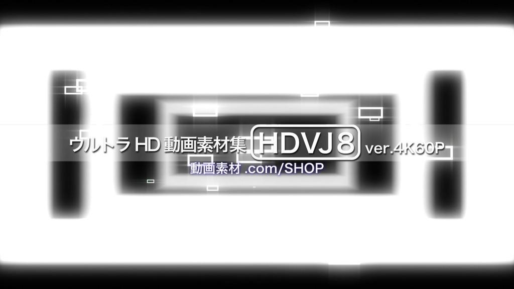 HDVJ8_4K60P22