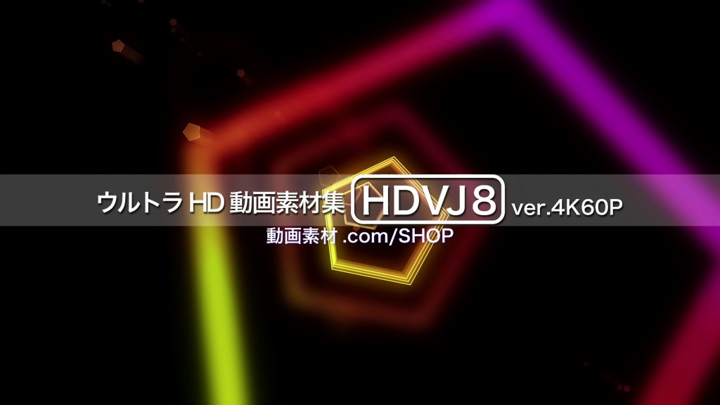 HDVJ8_4K60P23