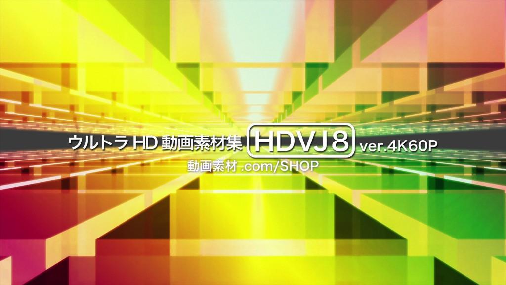 HDVJ8_4K60P27
