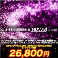 HDVJ8ver4K60P