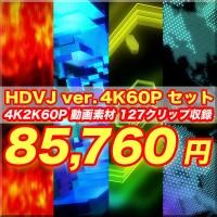 HDVJver4K60Pset