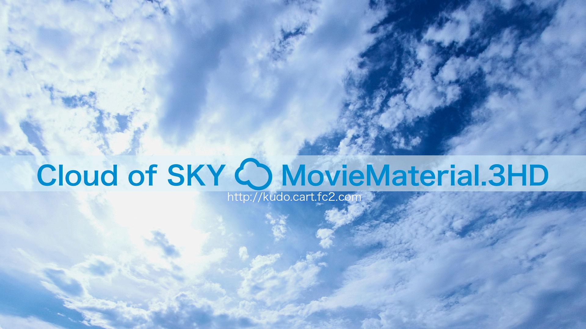 空と雲動画素材