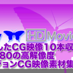 Butterfly HD MovieMaterial