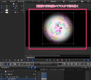 動画素材123NEOを使ってMotion5をいじる.6(カメラ・ドリー・スウィープ・マスク) Image.3