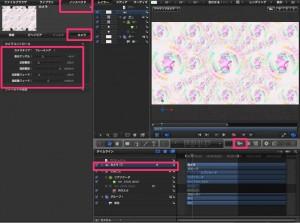 動画素材123NEOを使ってMotion5をいじる.6(カメラ・ドリー・スウィープ・マスク) Image.7