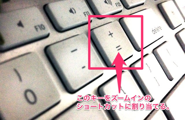 AfterEffects CS5 でキーボードショートカット(ズームインズームアウト)カスタマイズ(OSⅩ 英語キーボード) Image.8