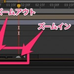 AfterEffects CS5 でキーボードショートカット(ズームインズームアウト)カスタマイズ(OSⅩ 英語キーボード) Image.6