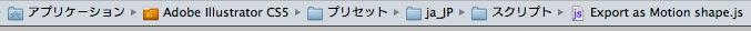 動画素材123NEOを使ってMotion5をいじる.7(イラレのパスを読み込む)image8 width=