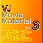 VJ MovieMaterial.3