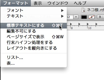 MP4(QuickTime)ファイルに字幕を付ける(Mac OS X「Subler」)3
