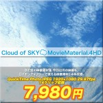 【Cloud of SKY MovieMaterial.4HD】空と雲(月)のフルハイビジョン1920×1080p動画素材集