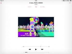 【iOS 7】iPhoneとiPadでムービー(動画)をリピート再生する方法2_1