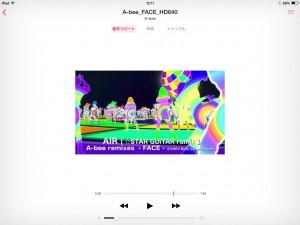 【iOS 7】iPhoneとiPadでムービー(動画)をリピート再生する方法2_3