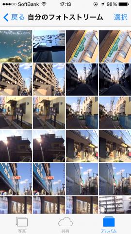 MacやPCからiPhoneに画像をコピーする7