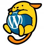 WordPressの手動アップグレード方法