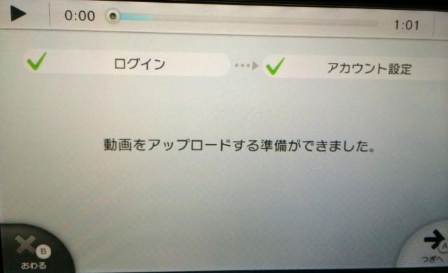 マリオカート8のハイライト映像をYouTubeにアップする19