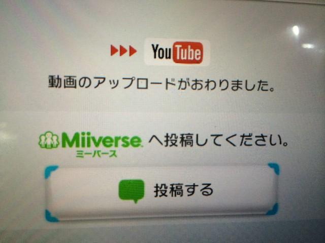 マリオカート8のハイライト映像をYouTubeにアップする20