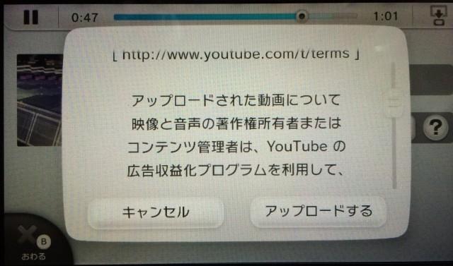 マリオカート8のハイライト映像をYouTubeにアップする13