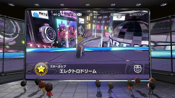 マリオカート8のハイライト映像をYouTubeにアップする5