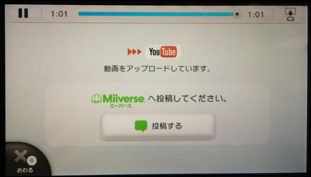マリオカート8のハイライト映像をYouTubeにアップする14