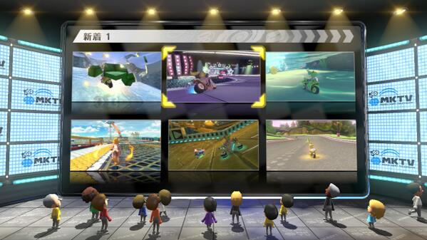 マリオカート8のハイライト映像をYouTubeにアップする3