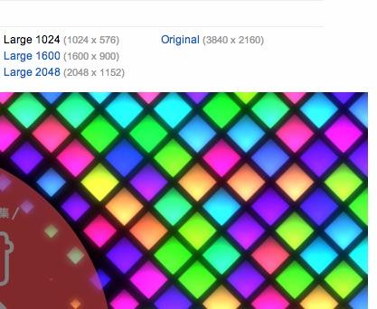 140820-0002