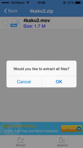 iPhoneにZipファイルをダウンロードして解凍する(iOS 7・iZip)7