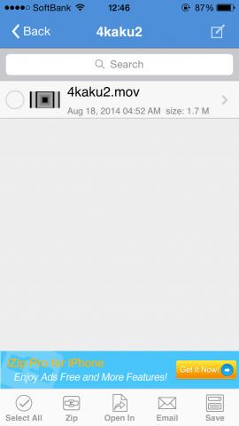 iPhoneにZipファイルをダウンロードして解凍する(iOS 7・iZip)9