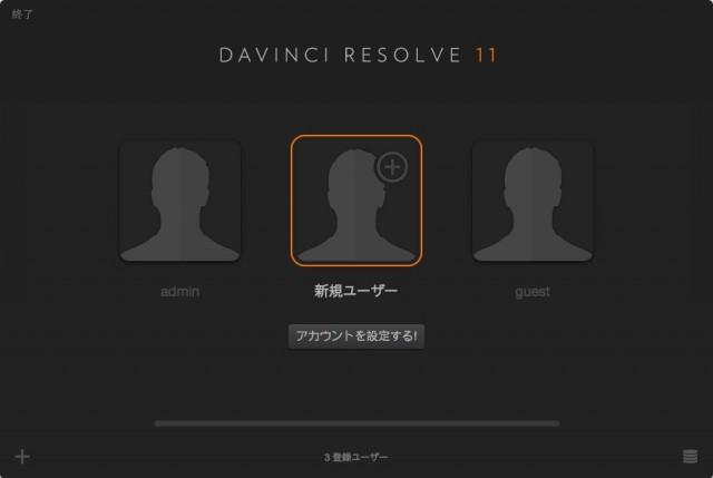 davinci resolve lite を使ってみる(セッティング・素材の読み込み・編集・レンダリング)13
