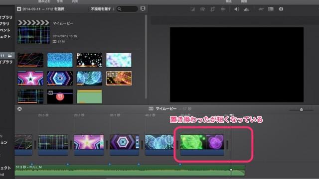 iMovie(ver.10)を使う2【動画素材123FULL】配置したムービークリップの置換・画像(動画)を重ねる(ピクチャインピクチャ)6