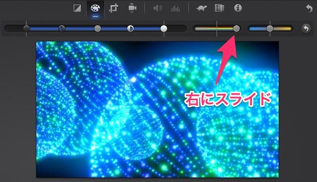 iMovie(ver.10)を使う4【動画素材123FULL】色の調整・回転・トリミング・ビデオエフェクト9