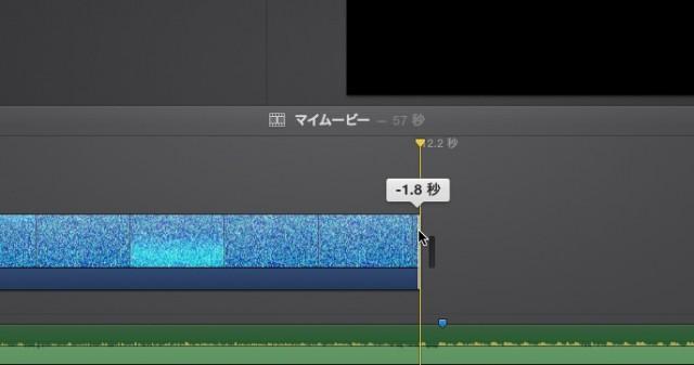 iMovie(ver.10)を使う1【動画素材123FULL】ムービーと音楽配置11