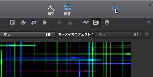 iMovie(ver.10)を使う1【動画素材123FULL】ムービーと音楽配置19