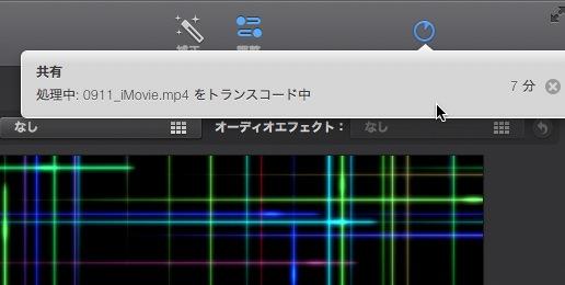 iMovie(ver.10)を使う1【動画素材123FULL】ムービーと音楽配置20
